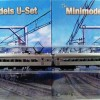 U Boat Set No. 541, 2 Cars, Twin Headlights, Liftup Windows, Circa 1970